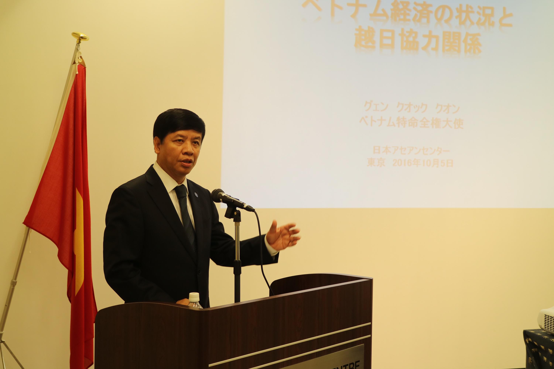 Quan hệ Việt Nam - Nhật Bản phát triển tích cực và năng động, một trong những động lực thúc đẩy hợp tác ASEAN-Nhật Bản.