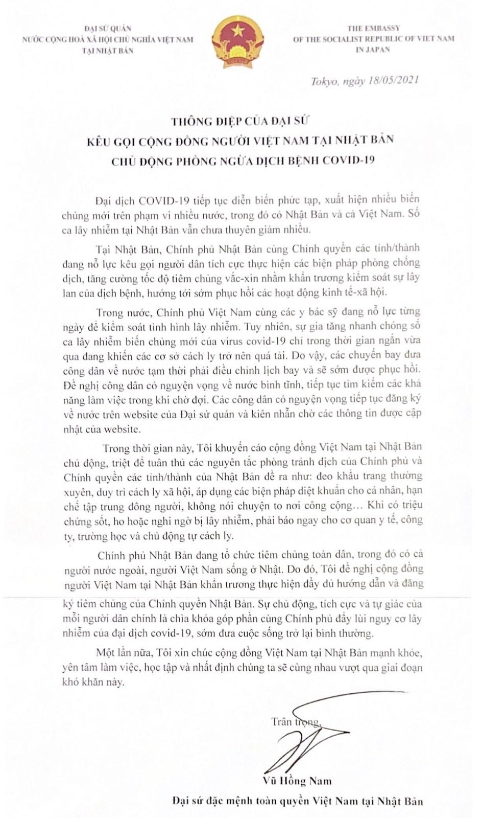 THÔNG ĐIỆP CỦA ĐẠI SỨ KÊU GỌI CỘNG ĐỒNG NGƯỜI VIỆT NAM TẠI NHẬT BẢN CHỦ ĐỘNG PHÒNG NGỪA DỊCH BỆNH COVID-19