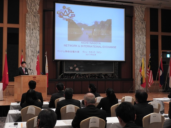 アセアンとベトナム―愛知県名古屋市の重要パートナー