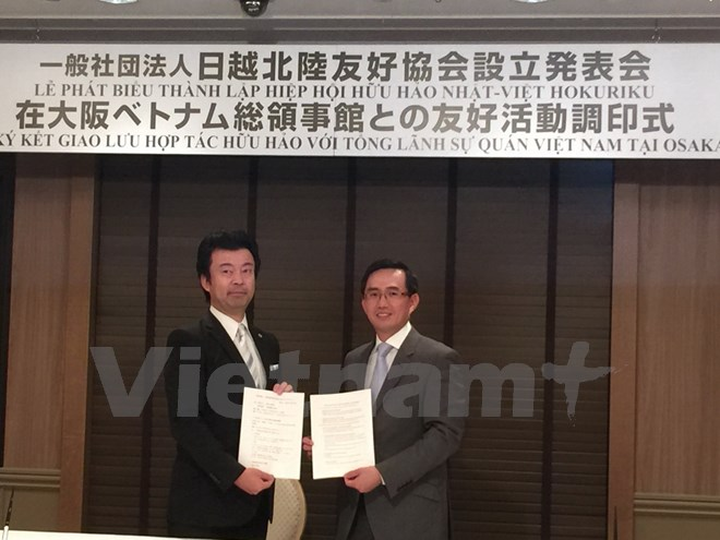 Japan – Vietnam Friendship Association in Hokuriku region established