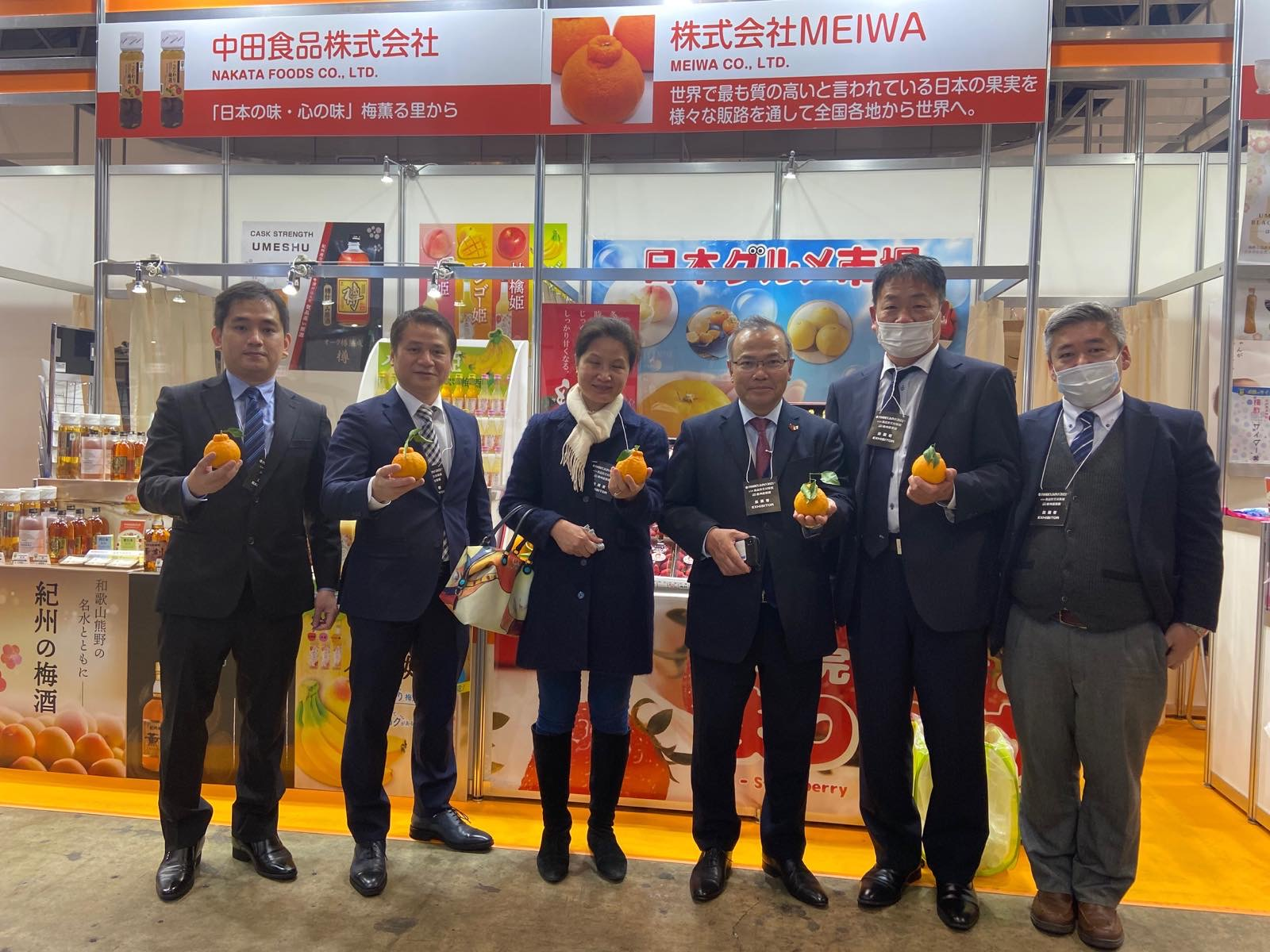 FOODEX Japan 2021 - Vietnamese Embassy
