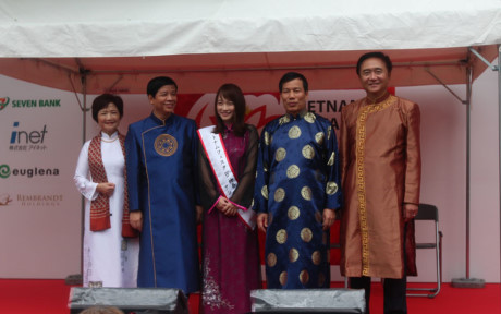 Vietnam Festival held in Japan's Kanagawa prefecture