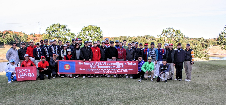 Giải golf Cộng đồng các nước ASEAN tại Tokyo năm 2015