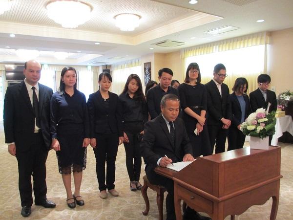 駐日ベトナム大使館において、レー・ドック・アイン大将の追悼式
