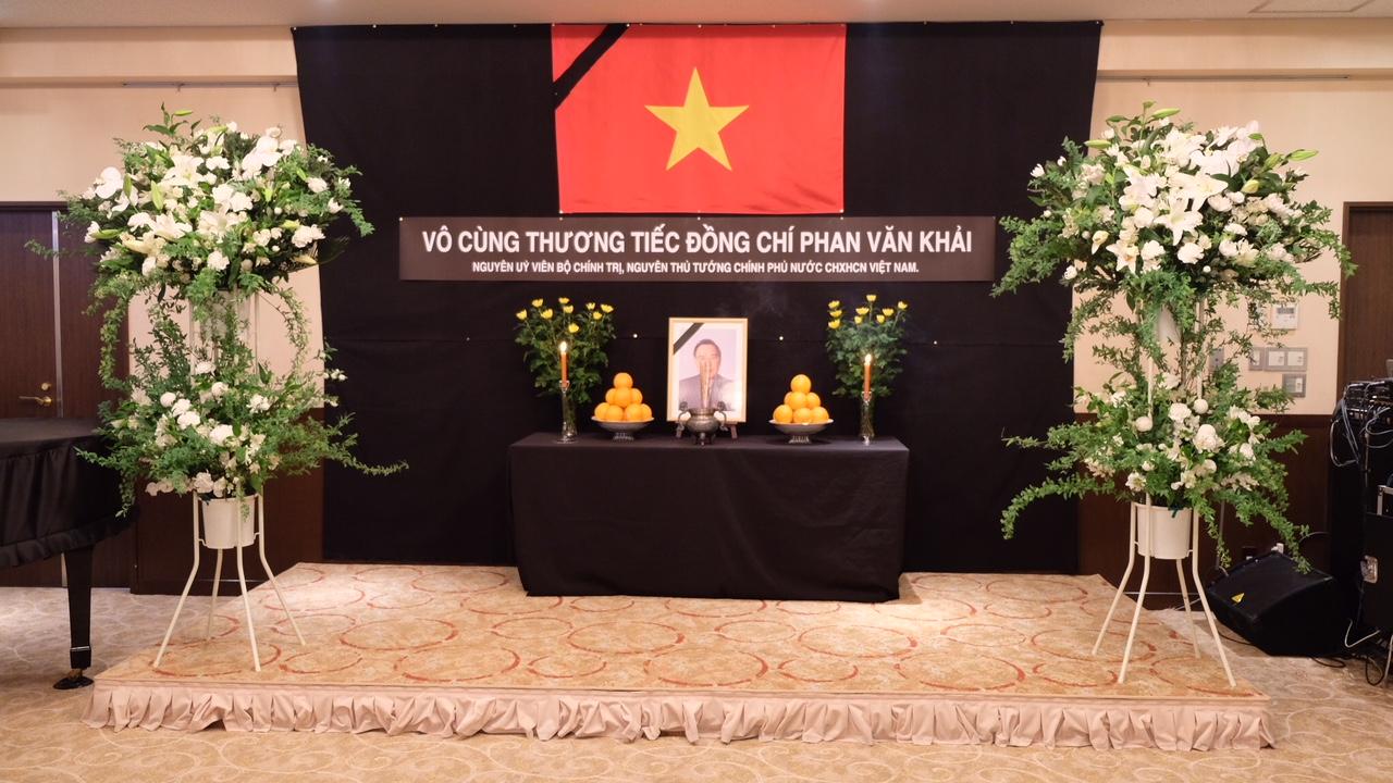 Lễ viếng nguyên Ủy viên Bộ Chính trị, nguyên Thủ tướng Phan Văn Khải tại Đại sứ quán Việt Nam tại Nhật Bản