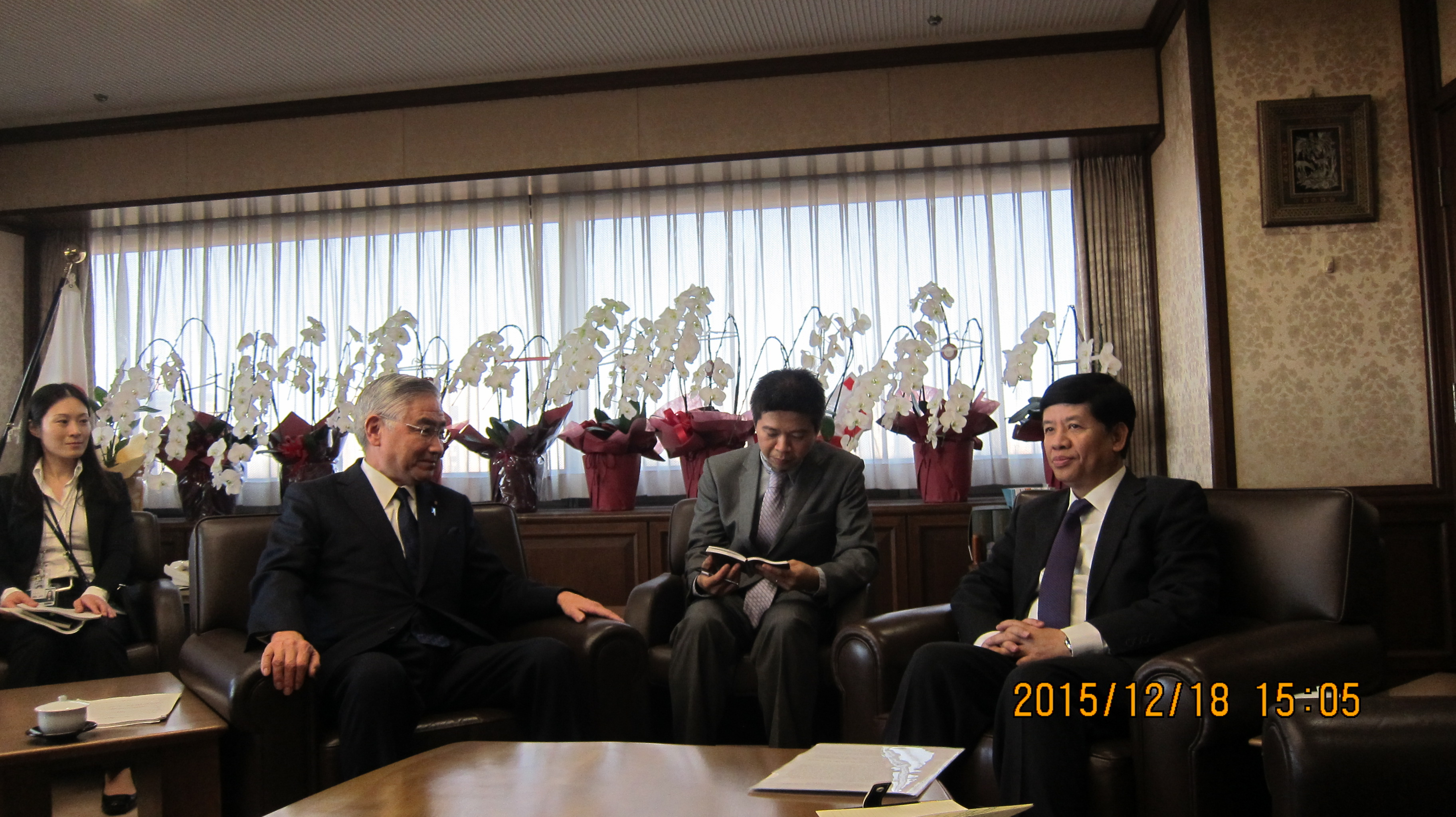 Tăng cường hợp tác về pháp luật và tư pháp Việt Nam - Nhật Bản