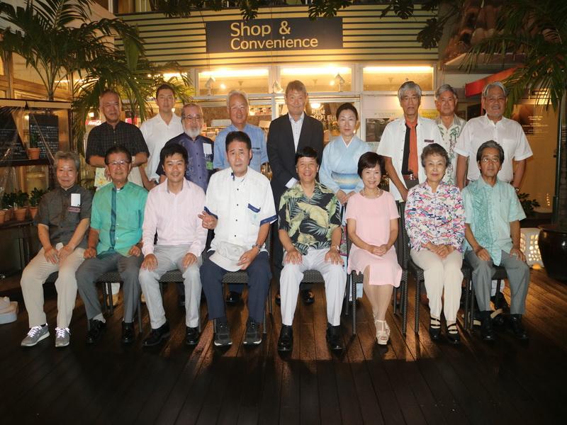 Thúc đẩy quan hệ hợp tác của tỉnh Okinawa với Việt Nam