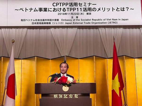 駐日ベトナム大使館とジェトロが共催で「CPTPP活用セミナー」を開催