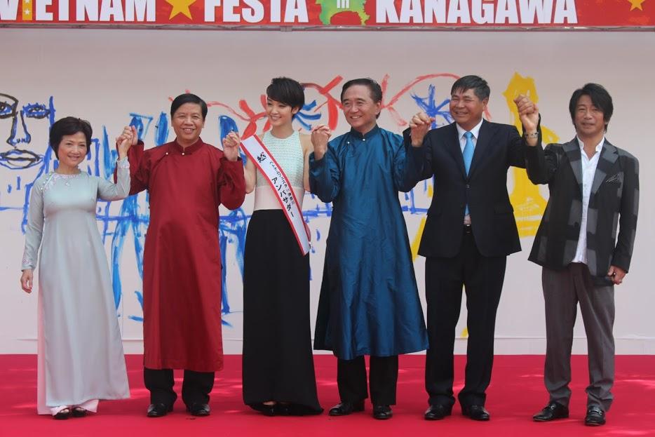 Lễ hội Việt Nam tại tỉnh Kanagawa - Nhật Bản