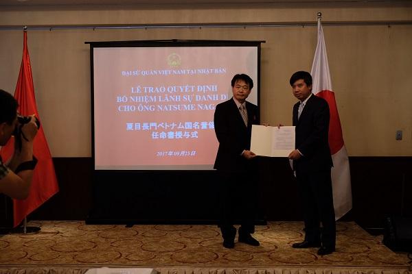 Bổ nhiệm Lãnh sự danh dự của Việt Nam tại thành phố Nagoya, tỉnh Aichi