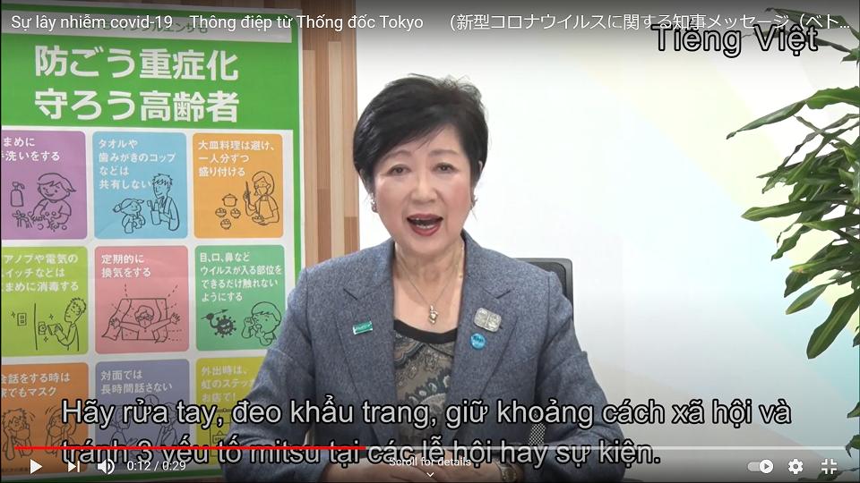 Thông điệp của Thống đốc Tokyo Koike về phòng chống dịch COVID-19