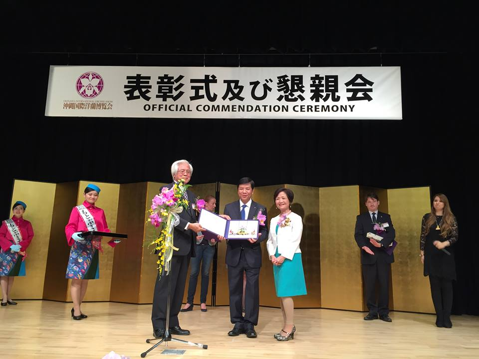 ベトナム:沖縄国際洋蘭博覧会2017 第31回コンクールに参加