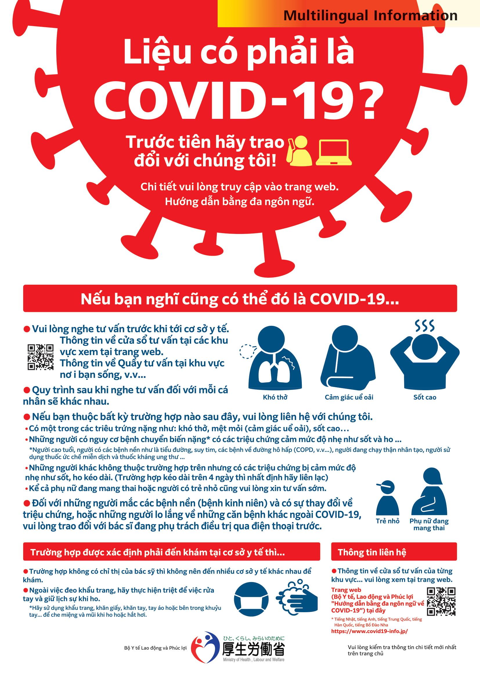 Thông tin phòng chống dịch COVID-19