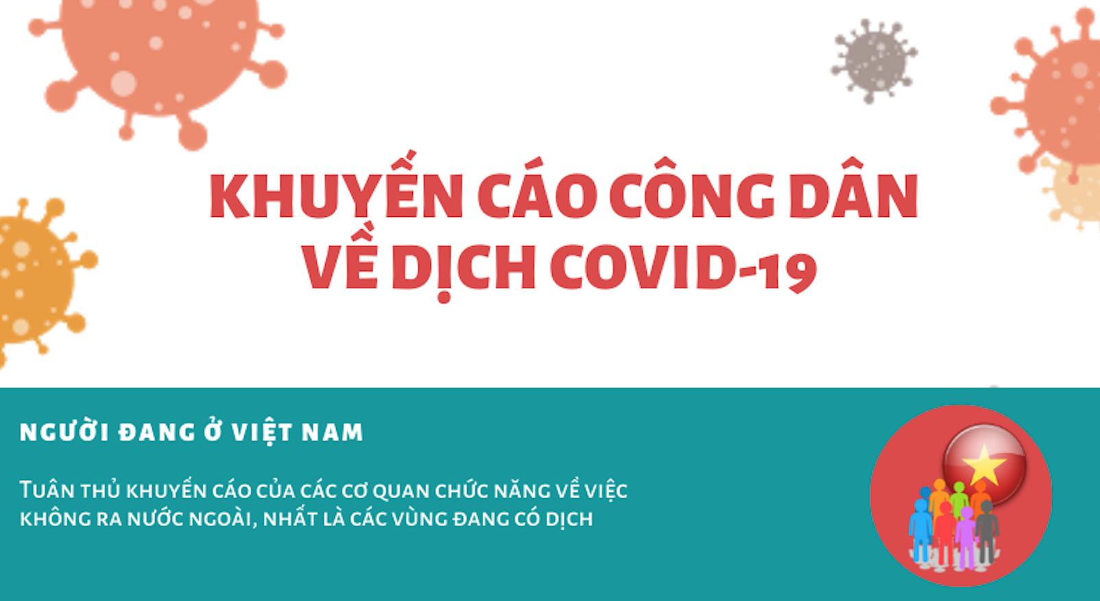 THÔNG BÁO 17: KHUYẾN CÁO CÔNG DÂN VỀ DỊCH COVID-19
