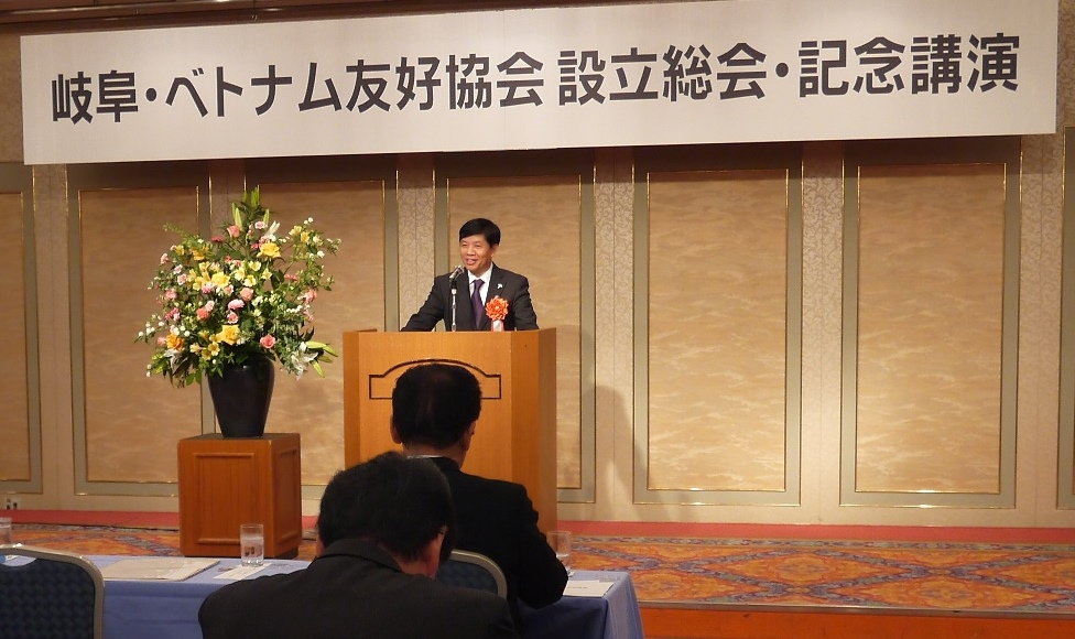 Thành lập Hội hữu nghị với Việt Nam của tỉnh Gi-phư, Nhật Bản