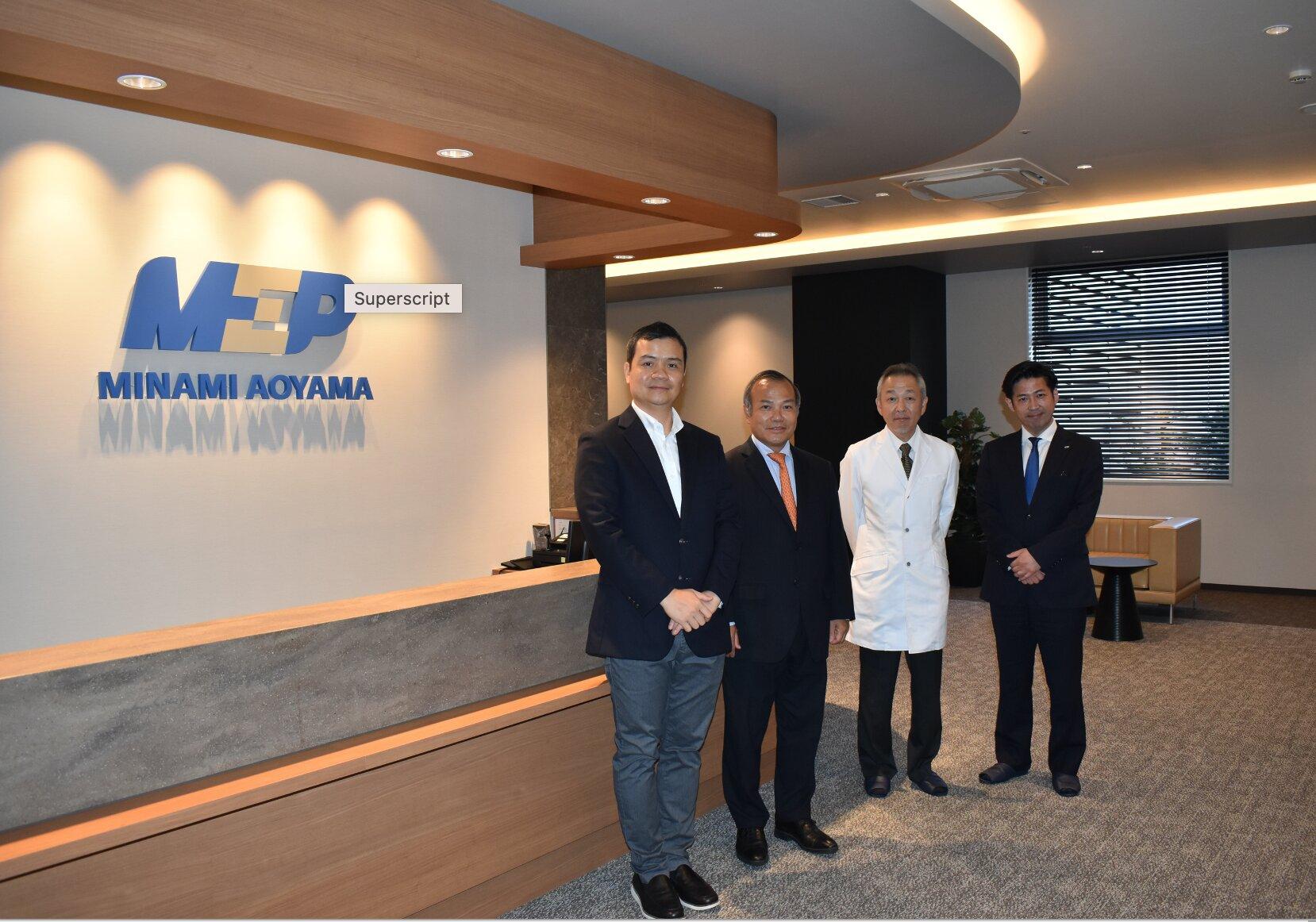 """Đại sứ Vũ Hồng Nam thăm và làm việc với Cơ sở y tế """"Medical Examination Plaza-MEP Minami Aoyama""""."""
