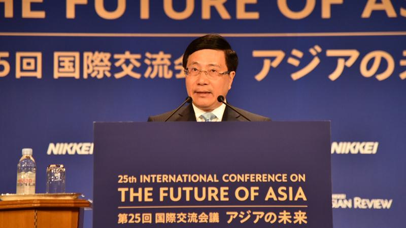 Phó Thủ tướng Phạm Bình Minh phát biểu tại Hội nghị Tương lai châu Á