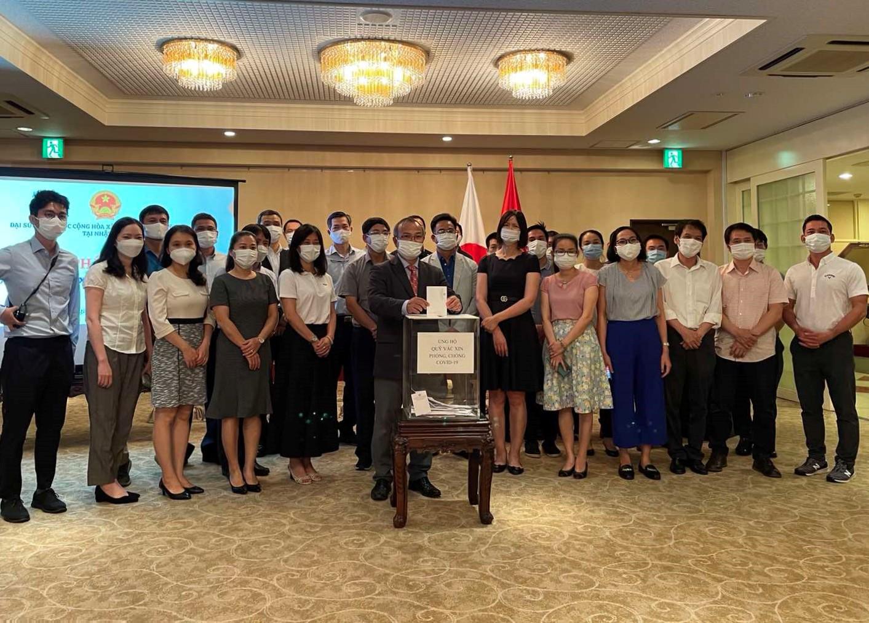 駐日ベトナム大使館は在日ベトナム人と共にCovid-19ワクチン基金への寄付